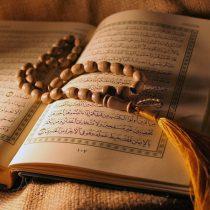 La poesía en El Corán, libro sagrado del Islam