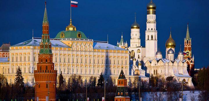 Día de Rusia y comadreja FBI