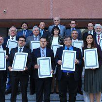 Entrega la UAM el premio a la investigación 2017