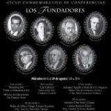 El INEHRM celebra en agosto 65 años de difundir la historia de México