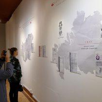 Inauguran la exposición Sergio Pitol. Viajes, letras y mundos