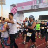 XXXVI edición del Maratón de la Ciudad de México