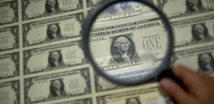 Banxico disminuye en 12 mdd sus reservas internacionales