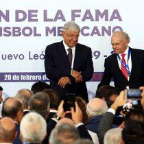 Inaugura AMLO Salón de la Fama del Beisbol