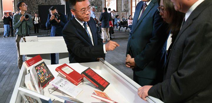 Lo mejor de la cultura china está disponible en la Biblioteca de México