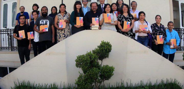 La UAM promueve la recuperación de la memoria de la Ciudad de México