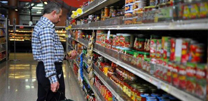 Alertan de bajo impacto en salarios mínimos por aumento del IEPS