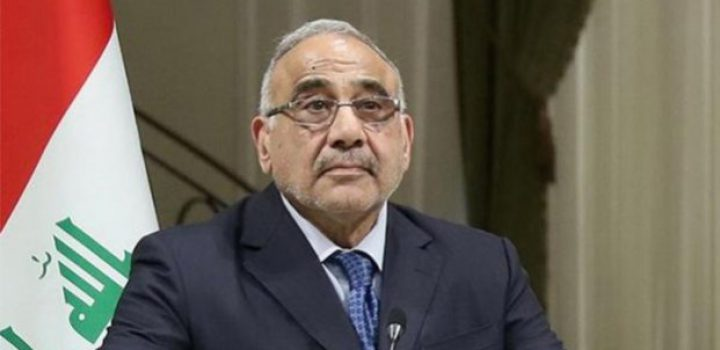 Irak exige a EU que retire sus tropas del país