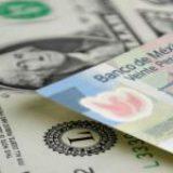 Peso mexicano registra mínimo histórico y se acerca a los 25 por dólar