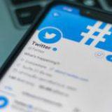 AMLO pide que se investigue a los gerentes de Twitter México