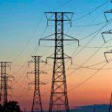 Juez suspende de forma indefinida el programa energético impulsado por el gobierno federal