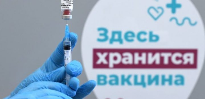 Patenta Rusia «EpiVacCorona», su segunda vacuna contra Covid-19