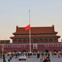 China lanza colchón de capital contracíclico para ayudar a bancos