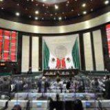 Diputados avalan la extinción de 109 fideicomisos; gobierno obtendrá 68 mil mdp