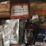 China asegura que Covid-19 no surgió en Wuhan, sino que llegó en comida congelada