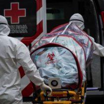 Registra México 16 mil 468 nuevos contagios de Covid-19 en 24 horas