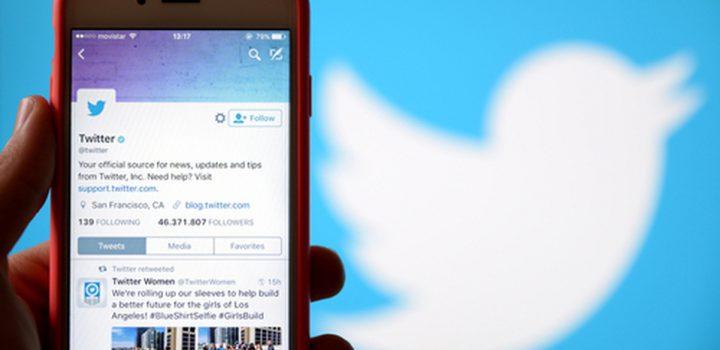 """Twitter suspende cuentas a usuarios a favor de AMLO por """"manipulación y spam"""""""