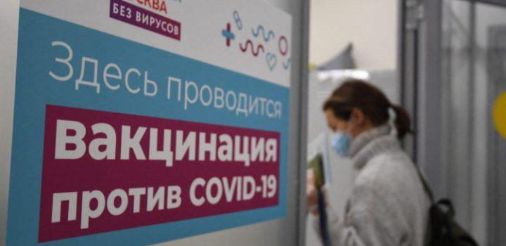 Rusia registra CoviVac y se convierte en el primer país en tener tres vacunas antiCovid