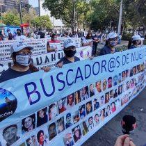 Madres de desaparecidos marchan en la CDMX; le exigen a AMLO vetar ley de la FGR