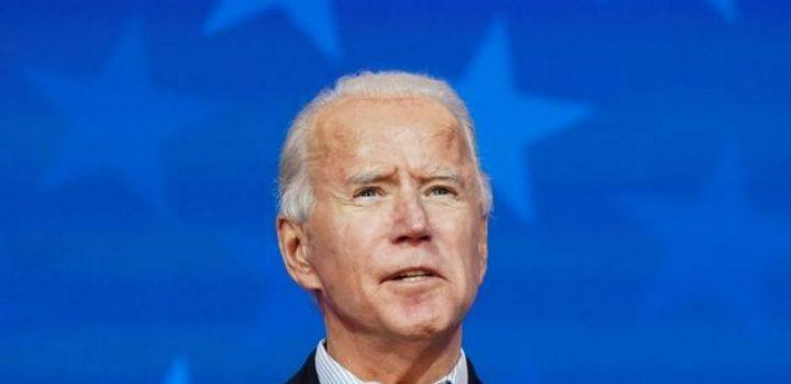 Biden se reunirá con líderes del G7 para discutir la situación en Afganistán: Washington