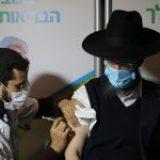 Israel comenzará a aplicar tercera dosis de vacuna antiCovid a personas menores de 60 años